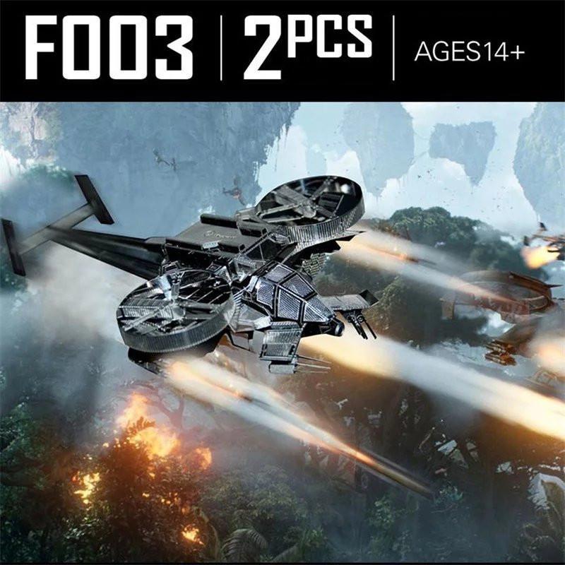 3D Action Metal Puzzle Scorpion Gunship Aircraft Model Kit