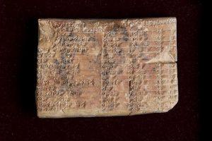 Babylonian tablet Plimpton 322